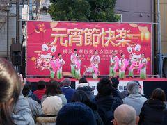 午後からサクッと春節イベント最終日・横浜中華街へ