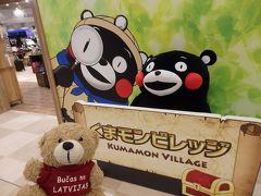 GUで500円の赤ヒールget