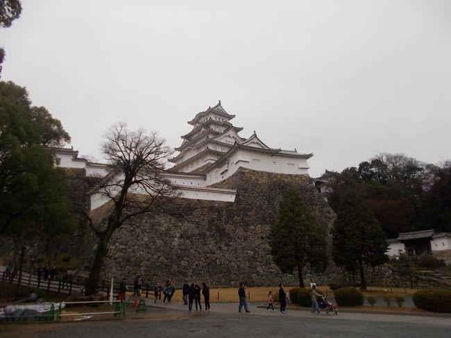 青春18きっぷでの旅行の帰路、朝から雨が降っている日でしたが、姫路に着いたときちょうど雨がやんでおり、電車の座席に座っているのに飽きて少し歩きたくなったので、途中下車して姫路城を見に行きました。ただ、その日は年末の休城日で天守閣などのある有料エリアには入れませんでした。