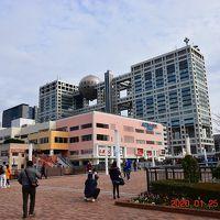 【東京散策103-1】 お台場から有明までを歩いてみた 《お台場海浜公園~テレコムセンター編》
