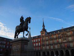 スペイン~5泊7日の旅①
