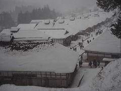 大内宿の雪まつり 2020