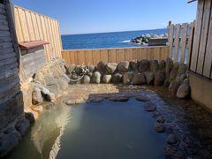 伊豆半島 温泉を巡るドライブの旅🚗