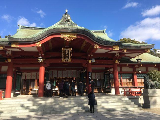 所用があり兵庫まで。<br />神社仏閣巡りをしている私は、西のえべっさん。<br />西宮神社を訪ねました。