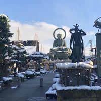 2020年02月 富山バスツアー 1日目