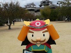 サンライズ瀬戸で、四国 高松・金刀比羅宮~松山・道後温泉を巡る旅 その2