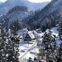 2020年02月 富山バスツアー 2日目