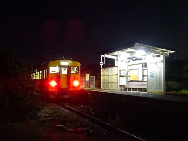 山口県南部と筑豊周辺の鉄道に乗ってきた【その3】 国鉄型電車が1両 ...