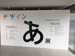 教えて頂き 自分の目で見たくて行ってきました 佐川美術館