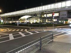 関西出張 飛行機ツアーを利用して 前編