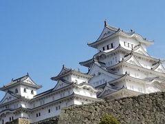 ふらっと姫路城からの播州赤穂で牡蠣を食す旅 姫路編
