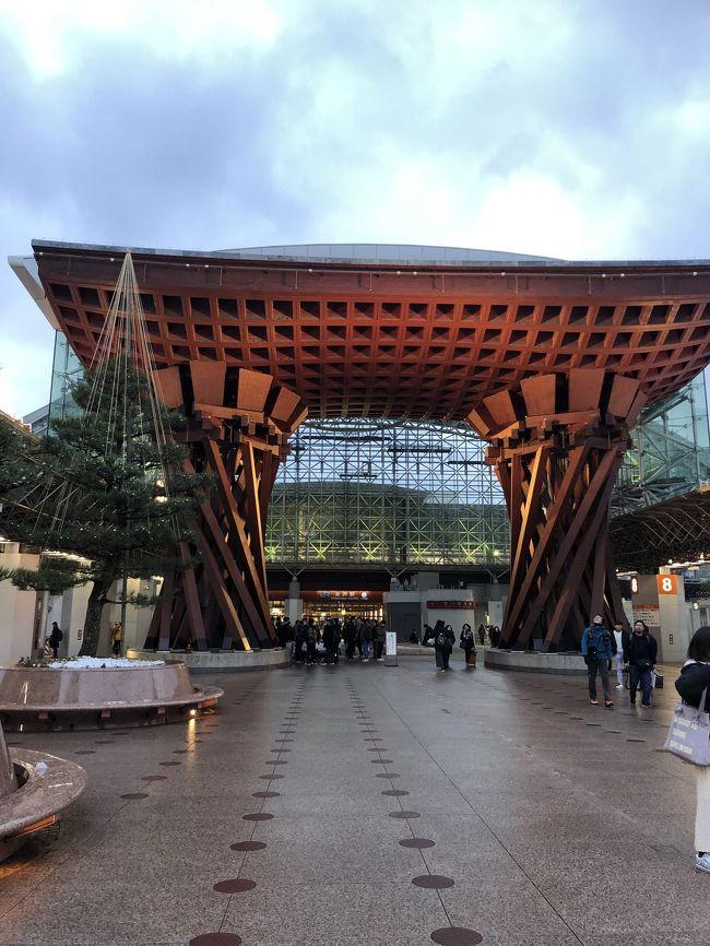 天気が不安定で大変でしたが、金沢へ弾丸旅行で行ってきました。<br />準備不足で後悔しながらも、楽しい旅行になり満足!今年は弾丸旅行を、たくさん計画しいと思います。