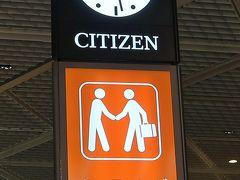 成田空港 第1ターミナル南-K 阪急交通社/受付 ☆〔もりだくさんハワイ6日間〕-出発