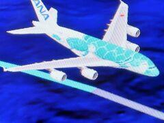 ANA-1 NH184便 ホノルルへ 機内は快適 ☆エアバスA380-FLYING HONU-で