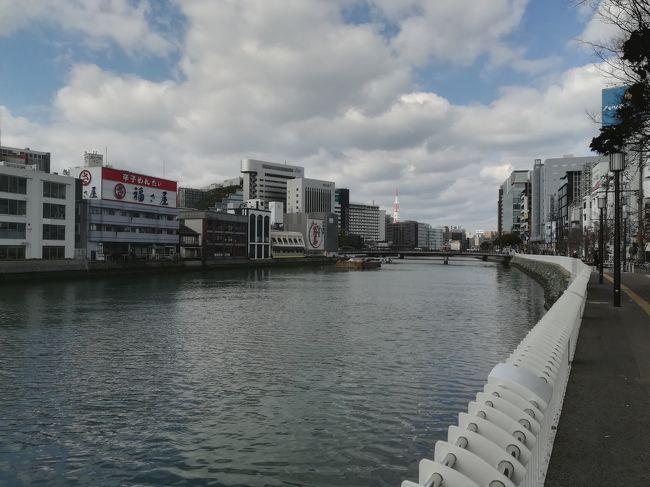 用務のついでに家族と週末に合流して福岡旅行を満喫して来ました。<br />観光はそこそこに、グルメの記録になっていますが、いずれも大満足でした。
