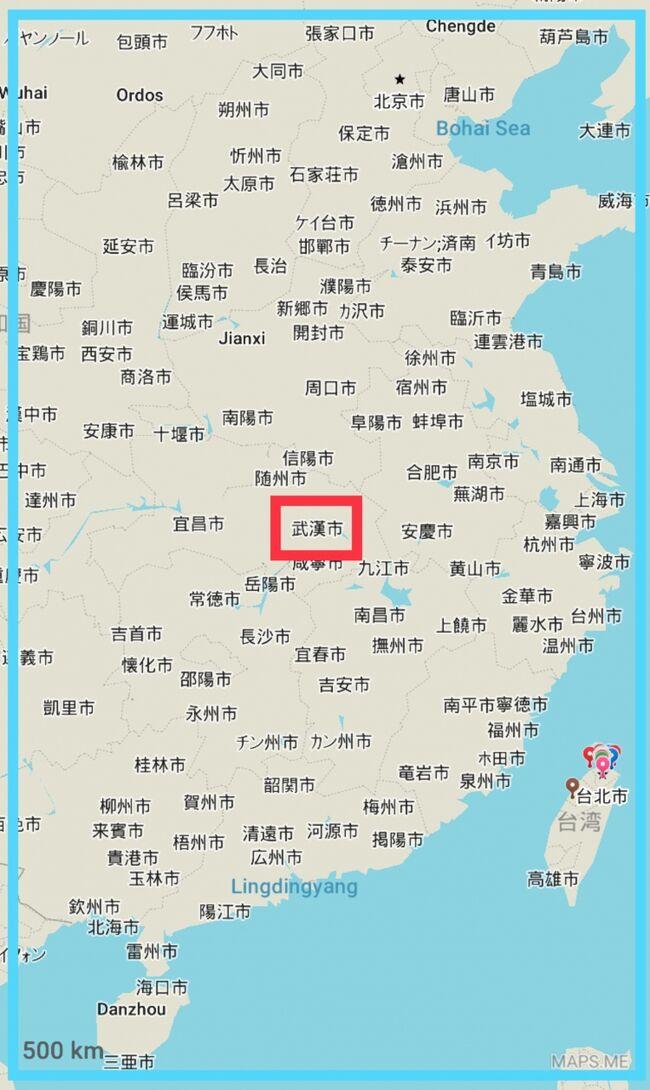 2020/マスク de 台北①