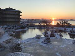 冬の東北 仙台・松島家族旅行② 松島編