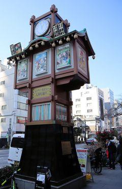 東京日本橋散策・・人形町の甘酒横丁をめぐります。