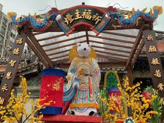 台北旅行2020 誕生日のフライトとホテルを楽しむ