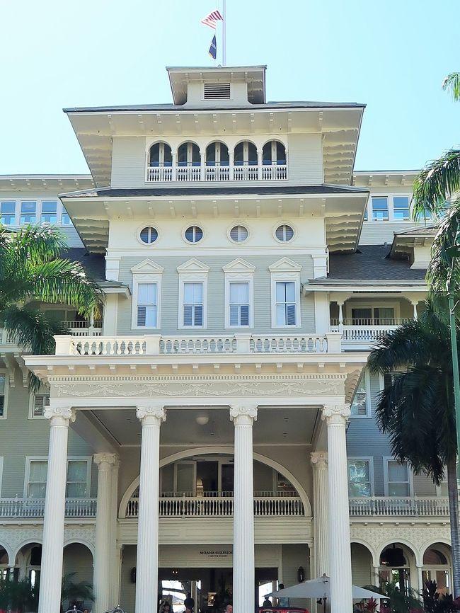 アトランティス レストラン については・・<br />https://tabelog.com/hawaii/A6001/A600101/60000088/<br /><br />オアフ島(英語:Oahu)は、ハワイ諸島のうちの一つの島であり、3番目に大きい島である。ハワイ州ホノルル郡に属し、州都ホノルル市がある。愛称は集いの島(The Gathering Place)。<br />(フリー百科事典『ウィキペディア(Wikipedia)』より引用)<br /><br />ANA A380で行くハワイ6日間♪【オアフ島周遊プラン】 <br /><マリオットプラン> トラピックス  <br />1月23日(木)     08:25   ホノルル空港着<br />≪ホノルル市内観光≫ ヌアヌパリ展望台・・カメハメハ大王像 など<br />説明会・昼食後、各自 ホテル/チェックイン。 <br />16:30 ホテル出発:スター・オブ・ホノルル号ディナークルーズ<br />21:00頃 ホテル着。<br />【宿泊地:ホノルル泊】ワイキキビーチ マリオット リゾート&スパ<br />https://www.marriott.co.jp/hotels/travel/hnlmc-waikiki-beach-marriott-resort-and-spa/<br /><br />