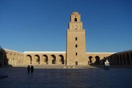 チュニジア7日間の旅(3)グランドモスク、ナブール、ケルクアン遺跡