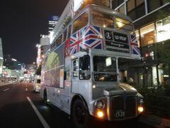ニッポンの中の外国めぐり1908 「宮崎県がチャーターしたロンドンバスで東京めぐり。」  ~東京~
