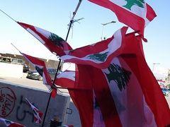 中東3ヶ国 ひとり旅 レバノン@ベイルート