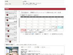 お泊りは、ホテルウィングインターナショナルセレクト熊本ですが、インチキホテルでした。