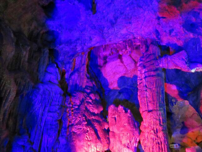 群馬の地下☆潜る   関東一の地下迷宮