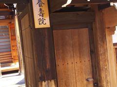 上野の散策2019年12月パート3