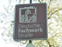 2019年ドイツのメルヘン街道と木組み建築街道の旅:�平和条約締結の町オスナブリュックは歴史が一杯。