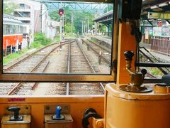 9月のぷらっと箱根旅。