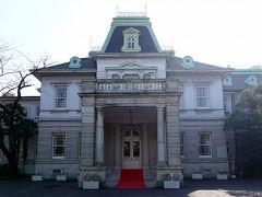 旧竹田宮邸(高輪プリンスホテル貴賓館)を訪ねました