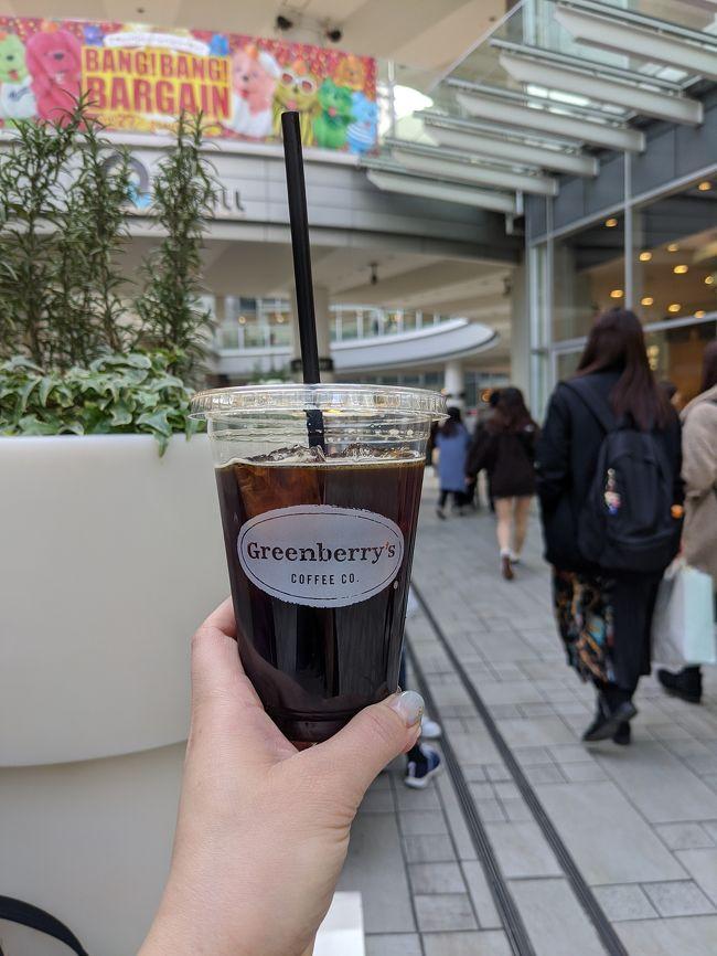 ANAプレミアムクラスで札幌から関空に行き、大阪に一泊したときの記録です<br /><br />チェックインまでに時間があったので大阪の街を観光し、新大阪駅近くのアパホテルに宿泊しました<br /><br />1月3日とお正月でしたが、シングルルームで一泊5,800円程度でした。