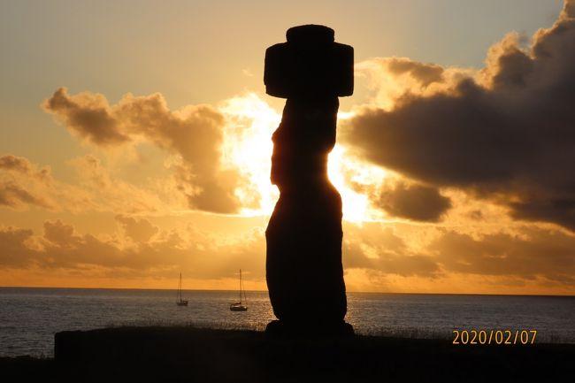 2月にイースター島と思い8月にファイブスタークラブで予約。飛行機の座席は確保、でもホテルは指定外になりちょっと残念でした。成田からNY経由で、サンチアゴで1泊し翌朝イースター島へ向かいました。自宅から飛行時間だけで30時間以上!TAPATIというお祭りの最中に滞在することが出来ました。夜のお祭り会場は地元の人と観光客で大賑わいです。滞在中お天気も良く、有名ガイドの最上さんに2日間ガイドしていただけたのもラッキーでした。帰りもサンチアゴで1泊し、翌日のNYへのフライトが深夜なので、朝からアンデス山脈方面に日帰りツアーにも行ってきました。