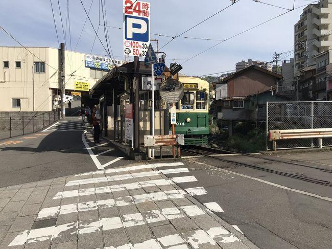 五島・長崎  4泊5日の旅(その4)