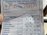 コパンルイナスからエルサルバドル(ローカルバス乗り継ぎまくり)