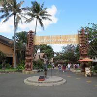 オアフ島の旅(3) ポリネシア・カルチャー・センター