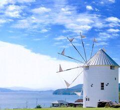 だいすきな場所★おもいで小豆島