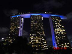 ENJOY旅行者必見 シンガポール観光                  �準備・出発・到着