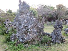 宮古島と沖縄本島(8)神秘のパワースポット新城さんの石庭。東急リゾートの夕食