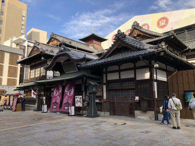 松山市を駆け足で巡ります。<br /><br />道後温泉、子規旧家、坂の上の雲ミュージアム、松山城を巡りました。<br />歴史と日本の素晴らしさを実感することのできた、素敵な旅でした。