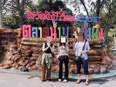 タイ専科71  パンナンプンフローティングマーケット ~バンガジャオ バンコクローカル また楽し~