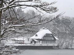 2泊3日 青森雪見旅行①