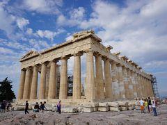 スターアライアンスで世界一周の旅②:アテネ