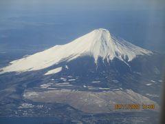 広島市:慰霊とグルメの旅 Part1.