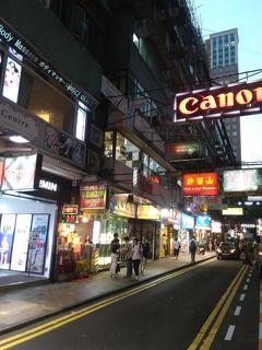 香港觀光3万歩の旅  前編