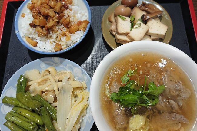 久しぶりに原付の後ろに乗せてもらって台北観光。萬華エリアをまわりました。地元っ子ならではのガイドで、おいしいところでたくさん食べました。