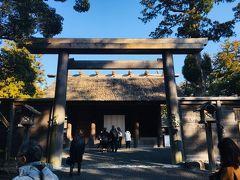 真冬のお伊勢さん。ゆっくり楽しみました。~(2)外宮と倭姫宮を参拝、美味しいランチも!