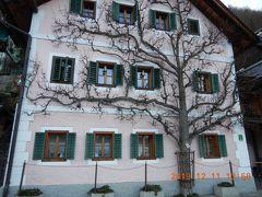 オーストリア横断の旅(8) 一度は行きたかった世界で最も美しい湖畔の町ハルシュタットへ来ました!!
